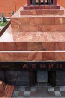 Тайны Кремлевского Некрополя: Мавзолей В.И.Ленина