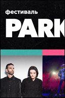 Placebo. PARK LIVE 2020