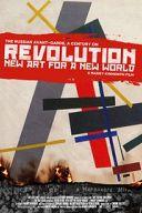 Революция: Новое искусство для нового мира