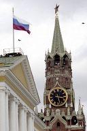Музейное занятие «Истории Московского Кремля»